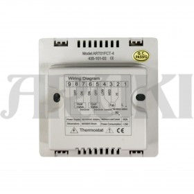 A095112/5 Digital Room Thermostat