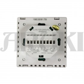 A095122 Digital Room Thermostat